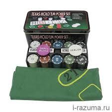 Настольные игры купить в Красноярске - <b>Игры Разума</b>