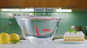 <b>PYREX Expert</b> Bowl - большая стеклянная <b>миска</b> для ...