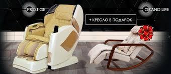 Массажный мир: Купить массажные кресла, массажные накидки ...