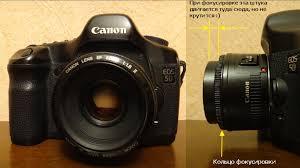 <b>Объектив Canon EF 50mm</b>/1.8