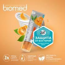 Антибактериальная <b>зубная паста для свежести</b> дыхания и ...