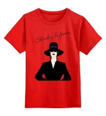 """Детские <b>футболки</b> c особенными принтами """"Женщинам"""" - <b>Printio</b>"""