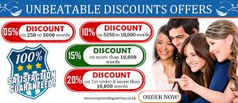 best essay writing service uk best essay writing services uk  best essay help best essay writing services   discounts