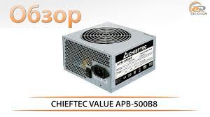 <b>CHIEFTEC</b> VALUE <b>APB</b>-500B8 - тестирование <b>блока питания</b> для ...