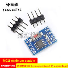 Panel <b>STC15W204S MCU Minimum System</b> Board Development ...
