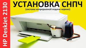УСТАНОВКА СНПЧ <b>HP</b> DeskJet 2130/ CISS 2132 - YouTube