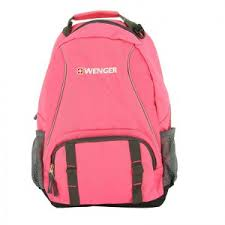 Швейцарские <b>школьные рюкзаки Wenger</b> | Каталог школьных ...