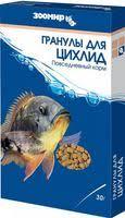Купить <b>корма</b> для рыбок в Волгограде, сравнить цены на <b>корма</b> ...
