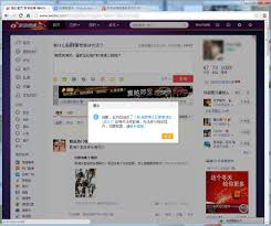 micro have become the focus of internet censorship in restricted content notice on sina weibo sorry we are unable to execute your