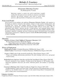 Resume Teacher  first grade teacher resume template  grade my       sample happytom co