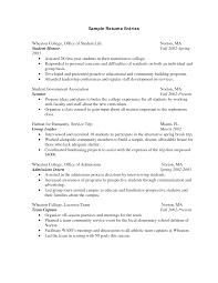 how to write a resume college freshman college resume 2017 writing