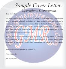 cover letter samples operations and purchase cover letter operations department