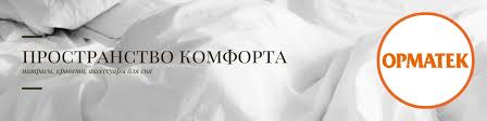 "Салон ""ОРМАТЕК"" г. Рыбинск | ВКонтакте"