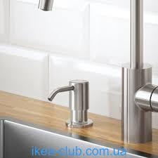 <b>ИКЕА</b> (<b>IKEA</b>) CLUB | | 703.417.22, <b>КНИПЕН</b>, <b>Дозатор</b> для ...