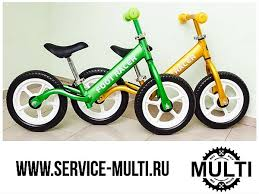 Сервис MULTI » <b>Беговелы Small Rider Foot</b> Racer Light