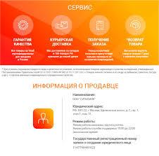 Интернет-магазин <b>Монитор ASUS Business</b> BE24AQLBH 24.1 ...