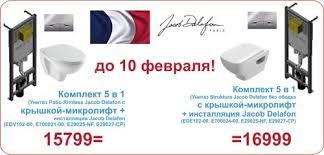 <b>керамическая плитка fap ceramiche</b> Екатеринбург
