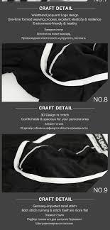 2020 <b>52025 Men Thermal</b> Underwear Trendy Fashionable Stylish ...
