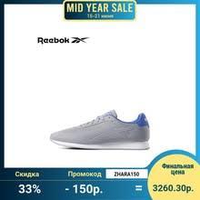 Беговые <b>кроссовки</b> мужские, купить по цене от 3192 руб в ...
