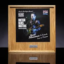 <b>British blues</b> masters en — Reel to reel tapes russia