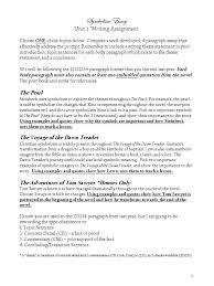 symbolism essay assignment paragraph essays