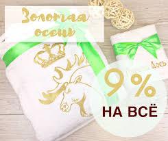 Именные <b>халаты</b> с вышивкой на заказ в Москве - заказать <b>халат</b> ...