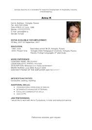 make resume formatsample of job resume format
