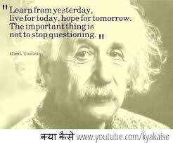 Quotes | Kya Kaise क्या कैसे