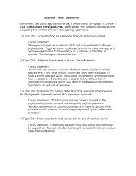resume sentence generator resume pdf resume sentence generator take advantage of a paraphrase sentence generator reflective essay resume template essay sample
