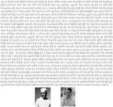 jawaharlal nehru   junglekey com imagezazi com pratyancha purv