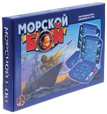 <b>Настольная игра Десятое</b> королевство Морской бой 00992 ...