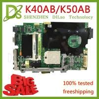 For ASUS <b>motherboard</b> - Shop Cheap For ASUS <b>motherboard</b> from ...