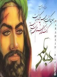Hazrat Abbas Mobile Wallpaper. Hazrat Abbas Mobile Wallpaper. 1; 2; 3; 4; 5. Download this mobile wallpaper from your mobile by using our WAP site ... - 28274-hazrat-abbas