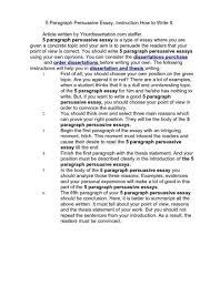 college essays college application essays interpretation essay college essays college application essays interpretation essay statutory interpretation essay example interpretation paper example literary analysis essay
