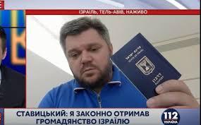 Луценко обсудил с послом Израиля сотрудничество в расследовании преступлений экс-чиновников Украины - Цензор.НЕТ 9294