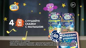 FrutoNyanya for <b>Happy Baby</b> Sleep — АО «ПРОГРЕСС»