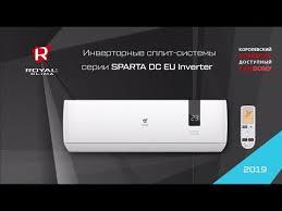 Инверторные <b>сплит</b>-<b>системы</b> серия SPARTA <b>DC</b> EU <b>Inverter</b> ...