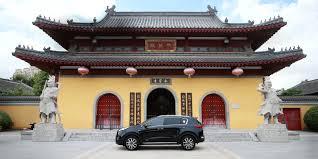 China Yancheng Plant | Global plant | Tour | Company | PR KIA