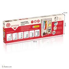 <b>Мобильный</b> тканевый <b>шкаф ARTMOON</b> МАНИТОБА 699218