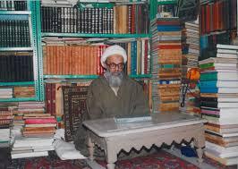 Image result for حاج محمد باقر ساعدی