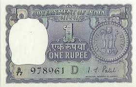 Image result for first indian rupees note