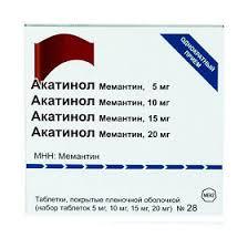 <b>Акатинол Мемантин</b>, <b>набор</b> таблеток <b>5</b>, 10, 15, 20 мг по 7 шт ...