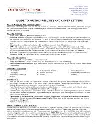 financial aid technician cover letter job and resume template 1275 x 1650