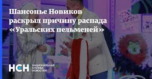 <b>Уральских пельменей</b>