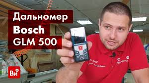 Обзор лазерного <b>дальномера Bosch GLM</b> 500 Professional ...