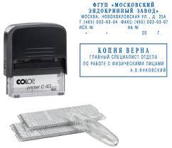 <b>Colop Штамп самонаборный</b> Printer C40-Set-F — купить в ...