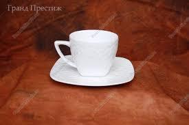 <b>Кофейная</b> чашка с блюдцем фарфоровая <b>150 мл</b> в Москве ...