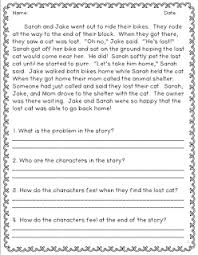 PQA and Constructed Response - Tales from Outside the ClassroomThese two pages are samples so that you can see and try them out with your students if you'd like. I put the first two pages in the Preview for free.