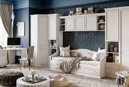 Купить готовый <b>набор</b> мебели для <b>детской</b> комнаты по ценам ...
