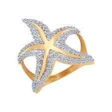 <b>Кольцо</b> с фианитами «<b>Морская звезда</b>» SOKOLOV – купить в ...